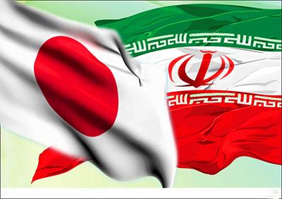 امضای یادداشت تفاهم همکاری ایران و ژاپن در موضوع نظارت، بازرسی  و رسیدگی به شکایات مردمی
