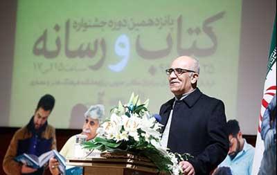 گلایههای استاد قاسمی، حافظه مطبوعات ایران