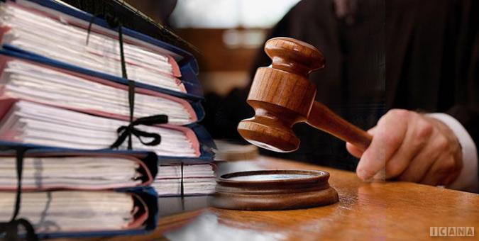 آیا تعیین مجازات تعزیری منوط به اجتهاد است؟