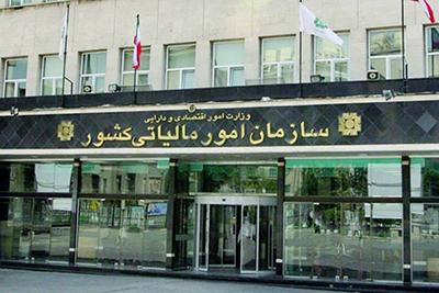توافق با اصناف برای عدم افزایش مالیات سال ۹۴