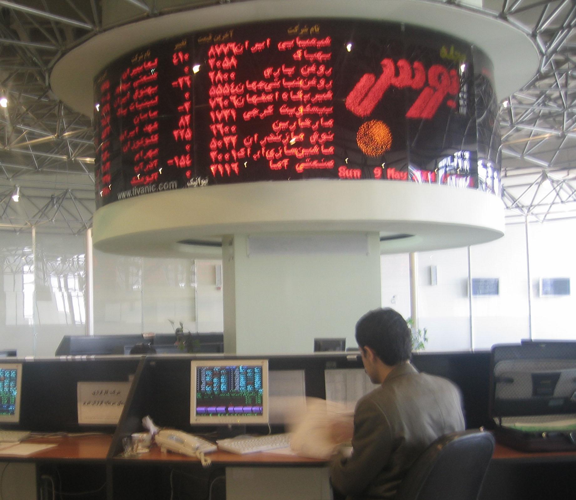 دستکاری بازار اوراق بهادار: مفهوم، مبانی و روشها (مطالعه تطبیقی در حقوق ایران و آمریکا)