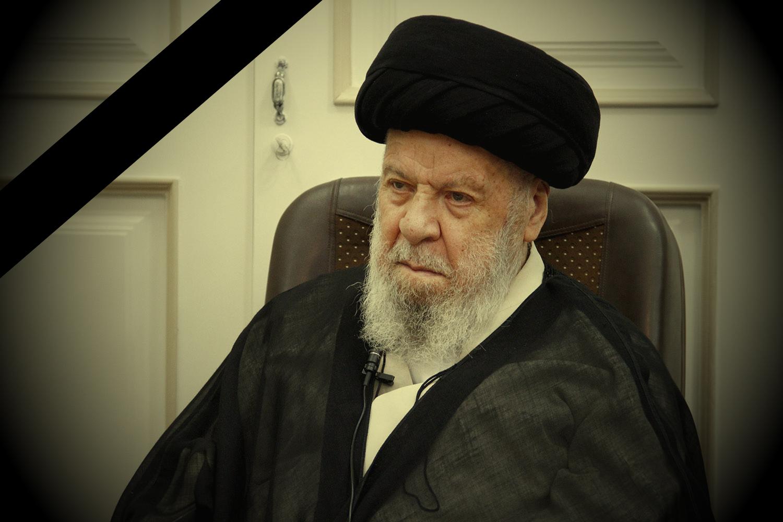 تسلیت رئیس قوه قضاییه برای درگذشت آیتالله «موسوی اردبیلی»