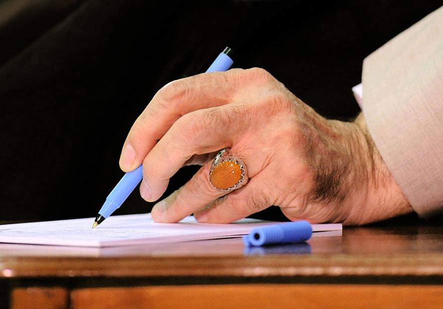 پیام تسلیت مقام معظم رهبری( مدظله العالی) در پی رحلت آیتالله حاج سید عبدالکریم موسوی اردبیلی