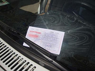 پایان آذر، آخرین مهلت بخشودگی جریمههای معوق رانندگی