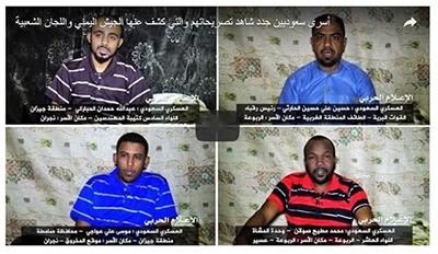 اسارت پنج نظامی عربستانی به دست نیروهای یمنی
