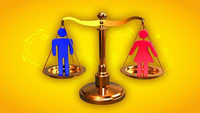 رؤیای تحقق عدالت جنسیتی