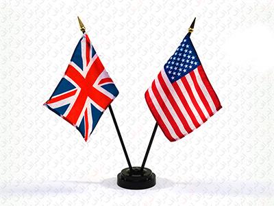 بررسی موضع انگلستان و ایالاتمتحده امریکادر برابر قواعد حقوق بینالملل