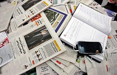 تاریخچه مطبوعات در ایران و جرائم و مسؤولیت کیفری در مطبوعات