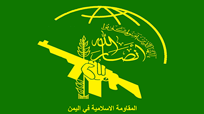 انصارالله و کنگره ملی یمن طرح اسماعیل ولدالشیخ را نپذیرفتند