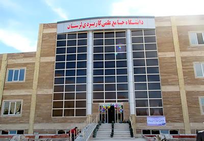 هرم فارغالتحصیلان در ایران وارونه است