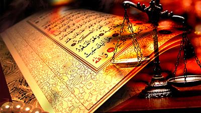 تاریخ حقوق بشردر اسلام