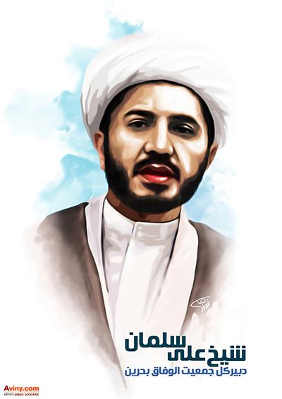 عفو بینالملل خواستار آزادی فوری شیخ علی سلمان شد