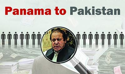 گرداب اسناد «پاناما لیکس» چه سرنوشتی را برای نخستوزیر پاکستان رقم میزند؟