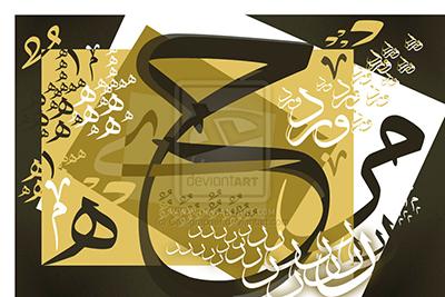 اثبات «حجیت قول لغوی» با استناد به تاریخ لغت عرب