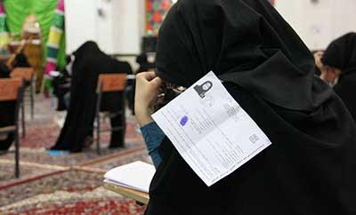 زمان توزیع کارت ورود به جلسه در آزمونهای استخدامی اعلام شد