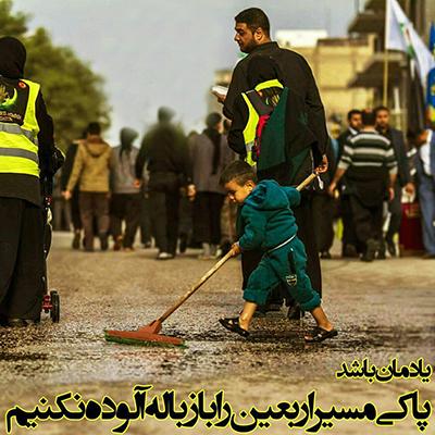 قانون دهیاریها و شوراهای اسلامی اصلاح میشود