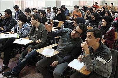 پذیرش دانشجو در ۶۱۱ برنامه درسی دانشگاه علمی کاربردی