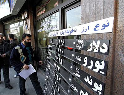 صرافیها به ثبت همه معاملات در سامانه نظارت ارز موظف شدند
