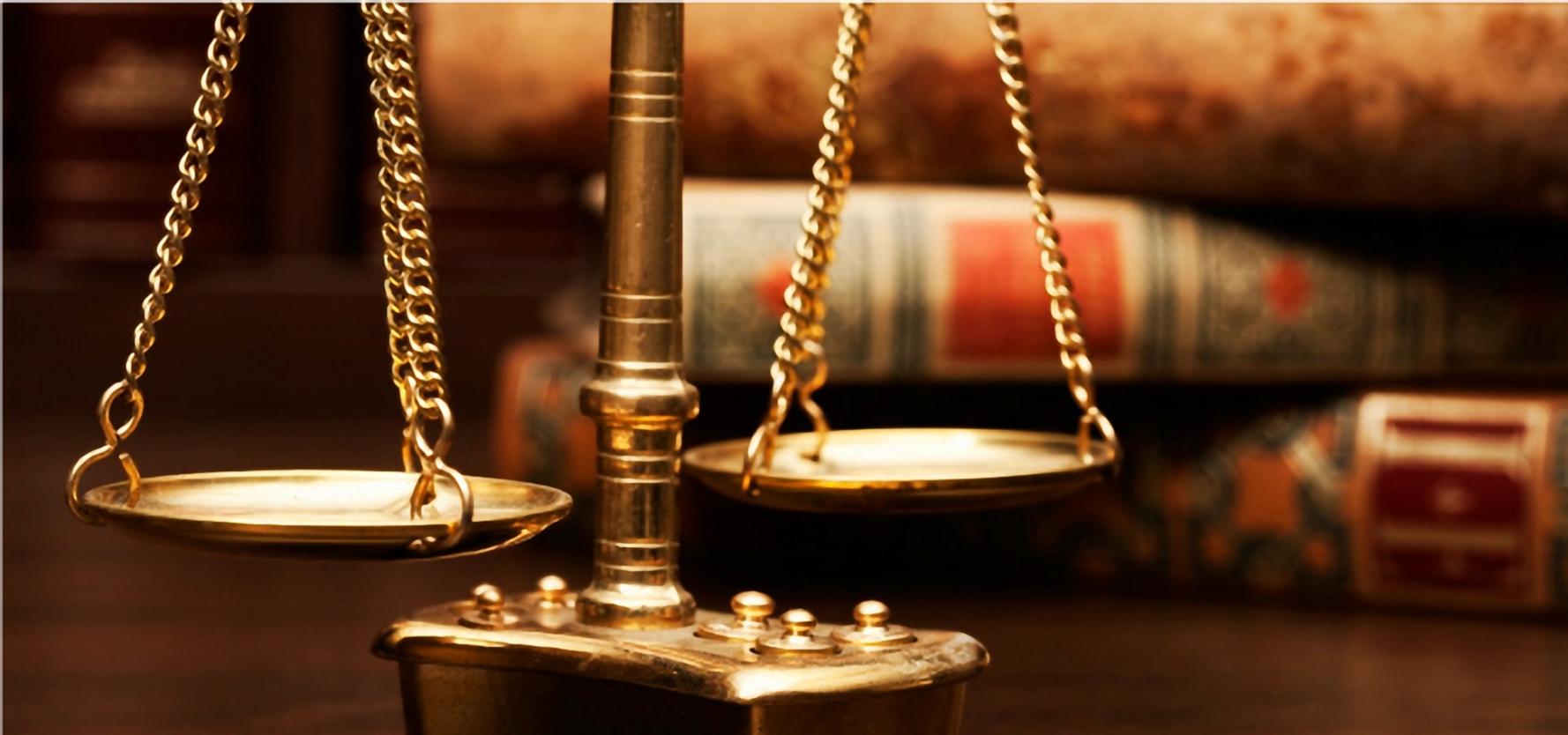 نظام قضایی دوره اسلامی