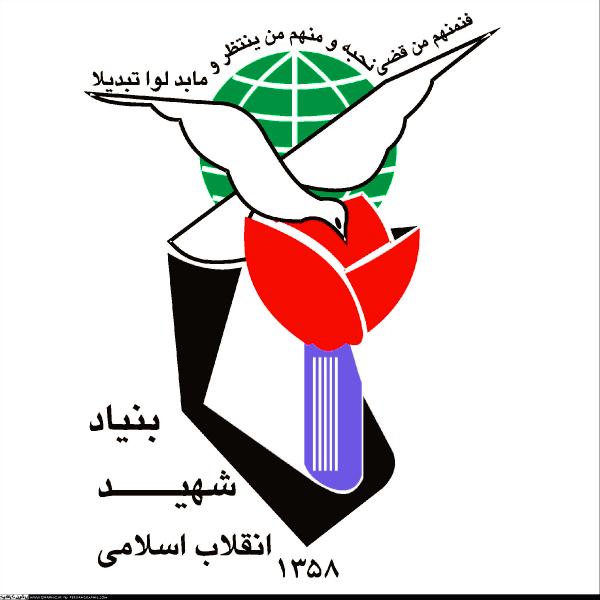 طرح تبدیل بنیاد شهید به وزارتخانه ایثارگران در حال تدوین است