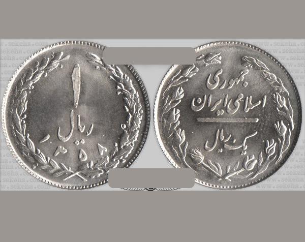 سرگذشت «ریال» ایرانی از سال ۱۳۱۱ تا ۱۳۹۵