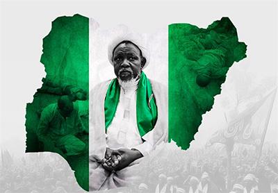 رد شدن استدلالهای دستگاه امنیتی نیجریه