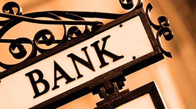 آغاز بررسی جزییات طرح بانکداری جمهوری اسلامی در کمیسیون اقتصادی