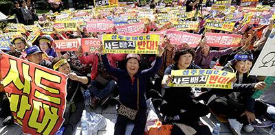 شمار معترضان دولتی در کره جنوبی به رقمی بیسابقه رسید