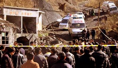 کشته شدن ۱۷ کارگر یک معدن در چین