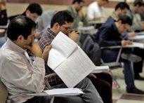 محدودیت دانشگاه پیام نور برای پذیرش دانشجوی دکتری