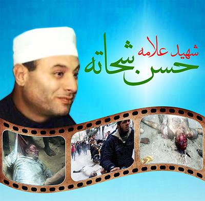 عاملان قتل رهبر شیعیان مصر به ۱۴ سال حبس محکوم شدند