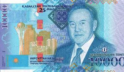 اسکناس جدید قزاقستان با تصویر نظربایف