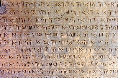 حفاظت از میراث فرهنگی ناملموس