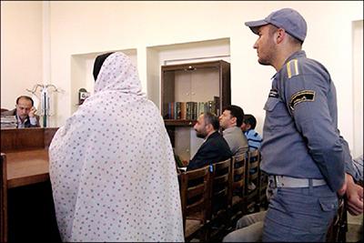 پژوهش میدانی تأثیر جنسیت زن در تعیین مجازات کیفری مطالعه موردی دادگاههای کیفری مشهد ۱۳۹۲